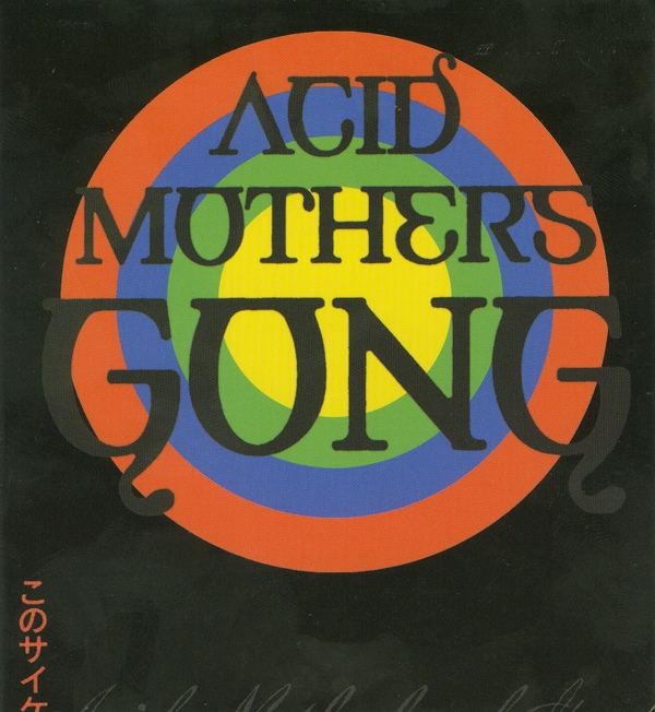 Acid Mothers Gong — Live in Tokyo
