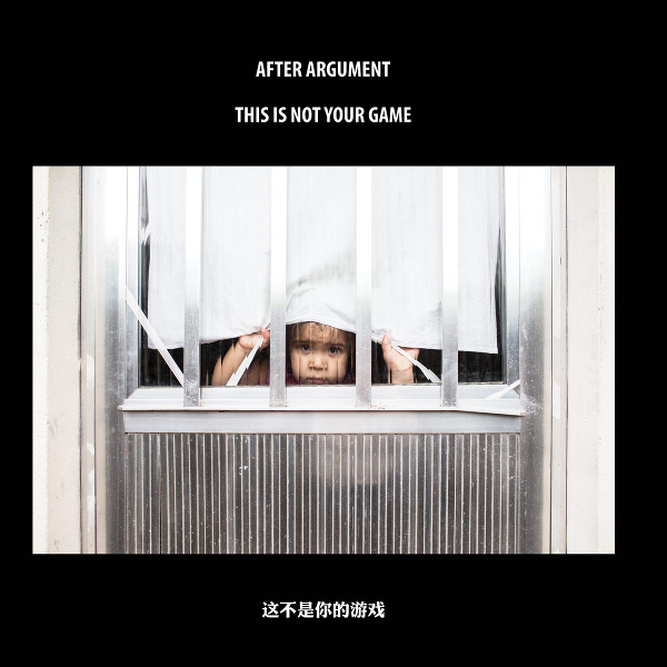 After Argument — This Is Not Your Game