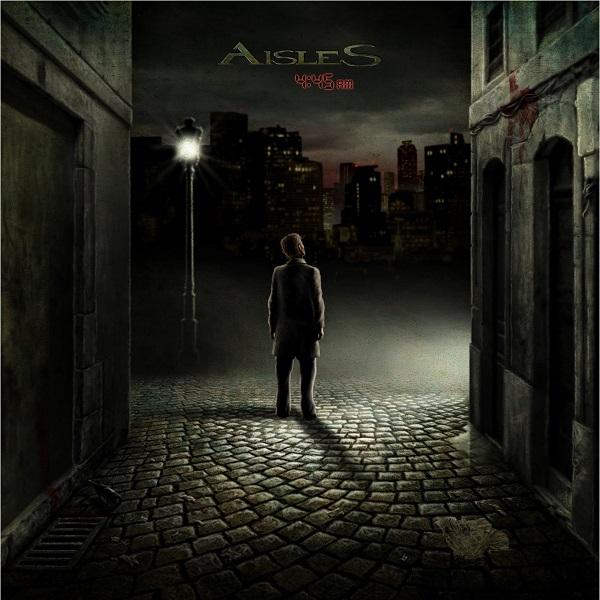 Aisles — 4:45 AM