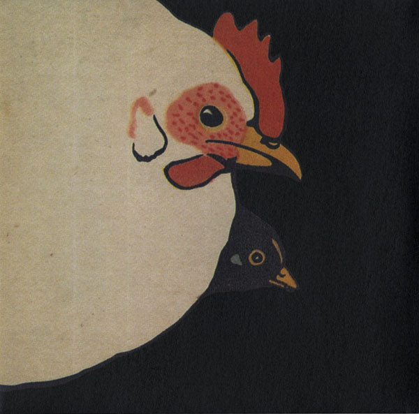 Akita / Gustafsson / O'Rourke — One Bird Two Bird