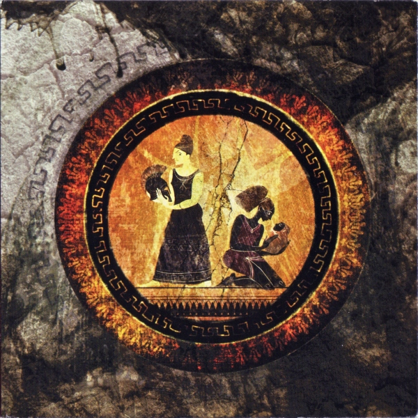 Akphaezya — Anthology IV : The Tragedy of Nerak