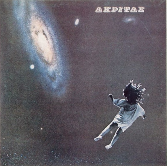 Akritas Cover art