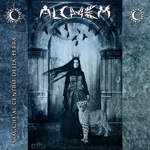 Alchem — Viaggio al Centro della Terra