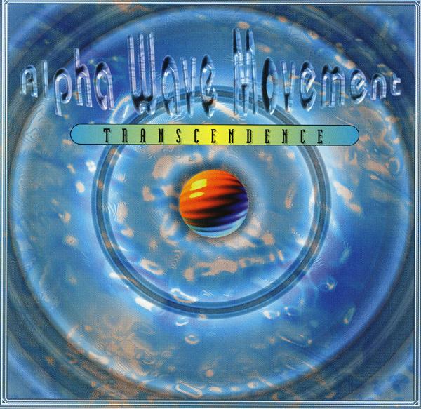 Alpha Wave Movement — Transcendence