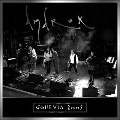 Gouevia 2005 Cover art