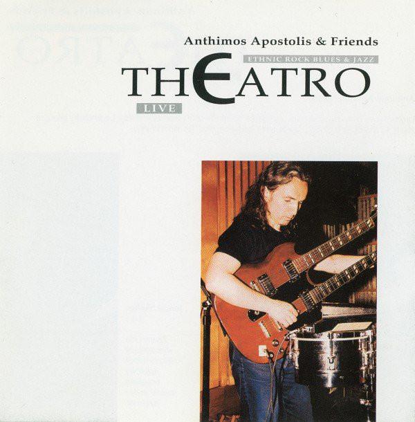 Apostolis Anthimos — Theatro Live
