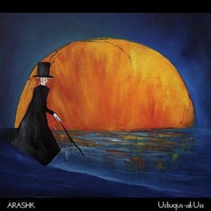 Ustuqus-al-Uss cover
