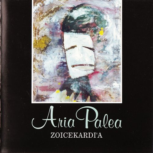 Zoicekardi'a Cover art
