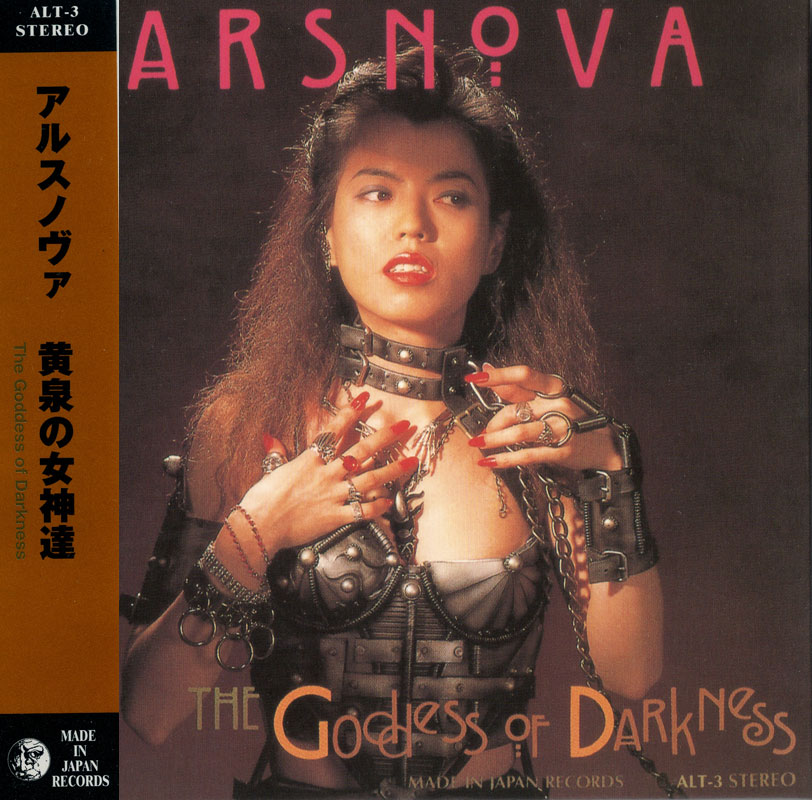 Ars Nova — The Goddess of Darkness