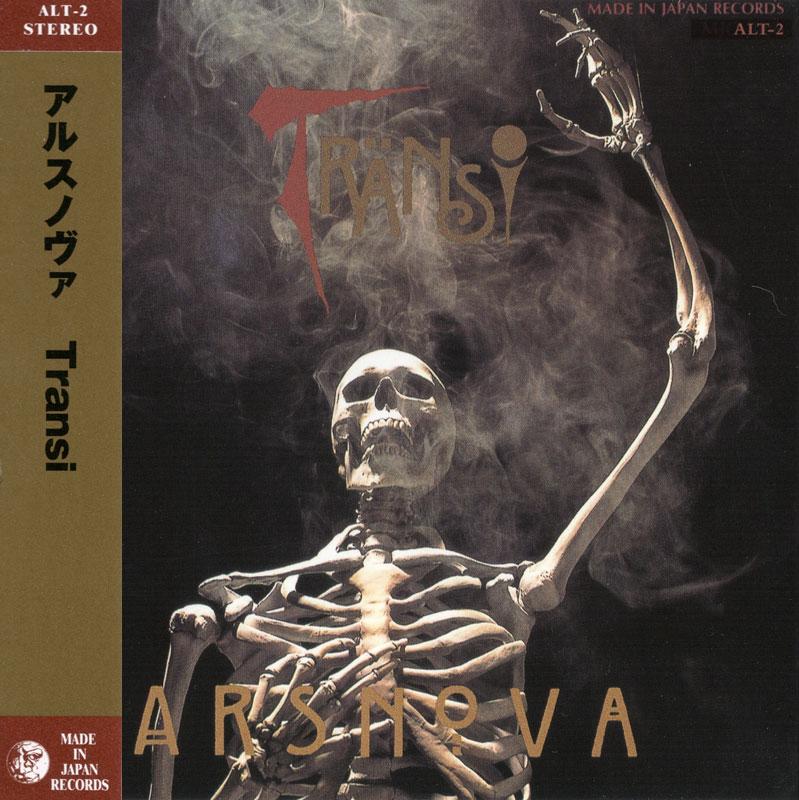 Transi Cover art