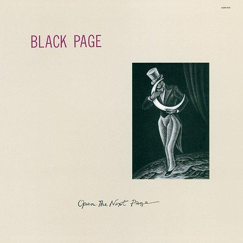 Black Page — Open the Next Page