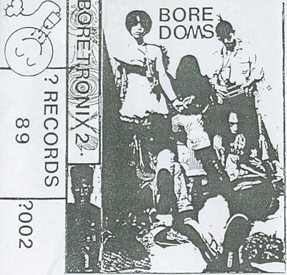 Boredoms — Boretronix 2