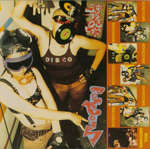 Boredoms — Soul Discharge