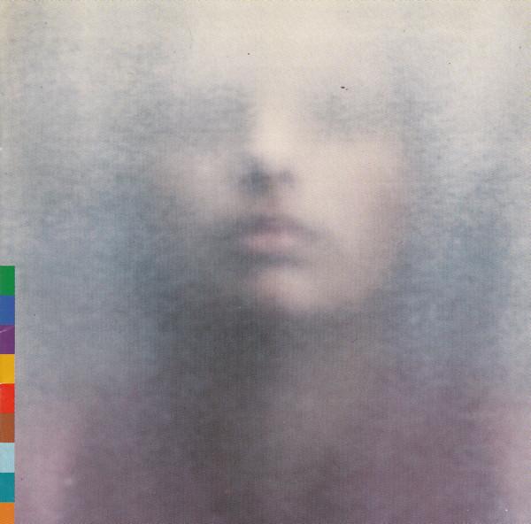 Sheila Chandra — The Zen Kiss