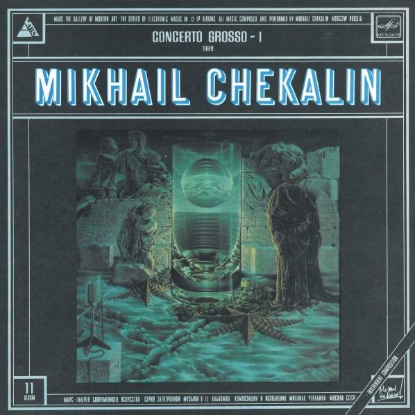 Mikhail Chekalin — Concerto Grosso #1