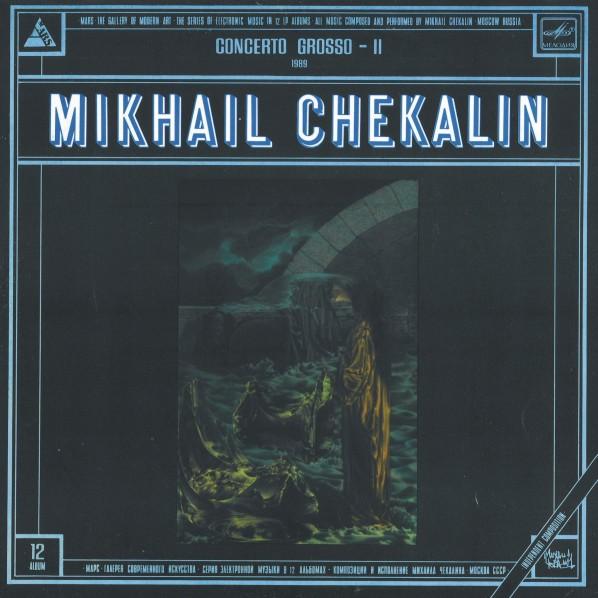 Mikhail Chekalin — Concerto Grosso #2