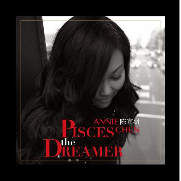 Annie Chen Sextet — Pisces the Dreamer