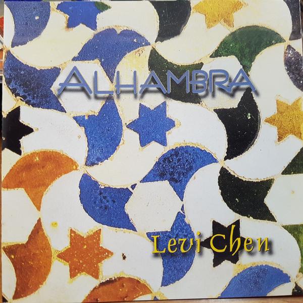 Levi Chen — Alhambra