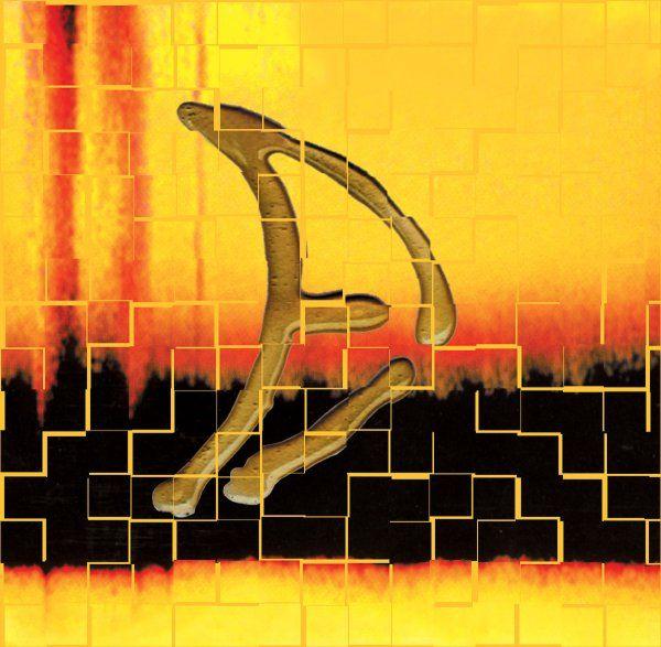 D.F.A. — Kaleidoscope