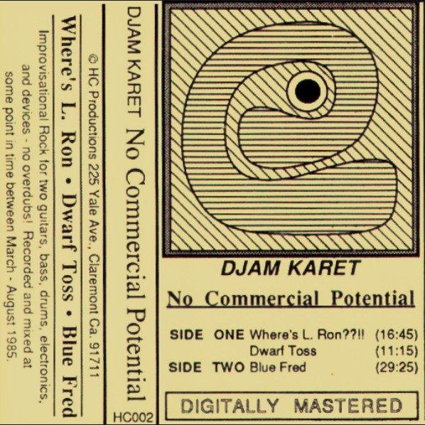 Djam Karet — No Commercial Potential