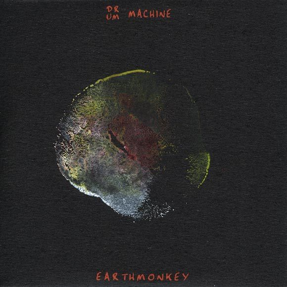 Earthmonkey — Drum Machine