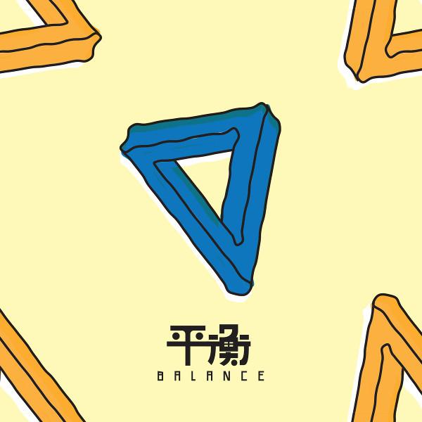 Elephant Gym — Balance