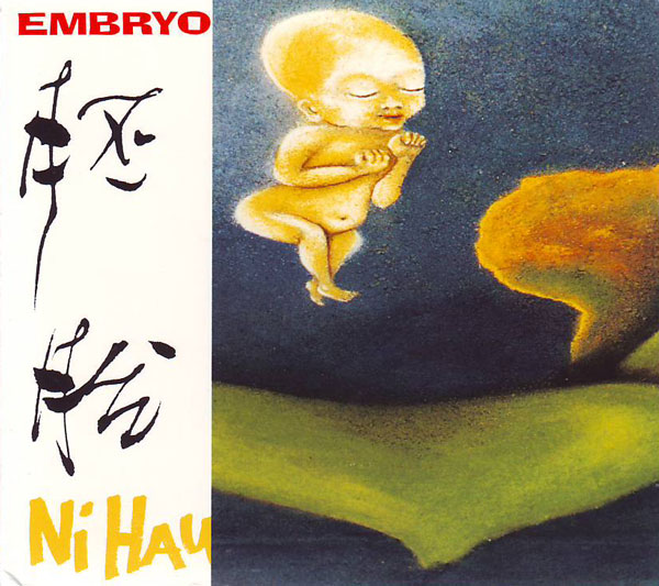 Embryo — Ni Hau