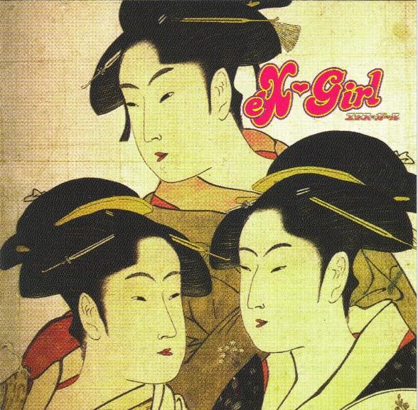 eX-Girl — Back to the Mono Kero!