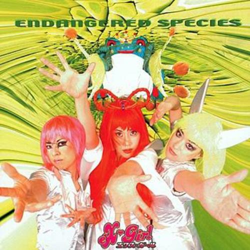 eX-Girl — Endangered Species