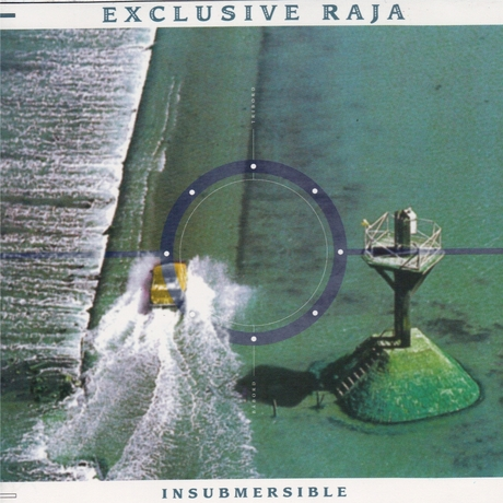 Insubmersible Cover art