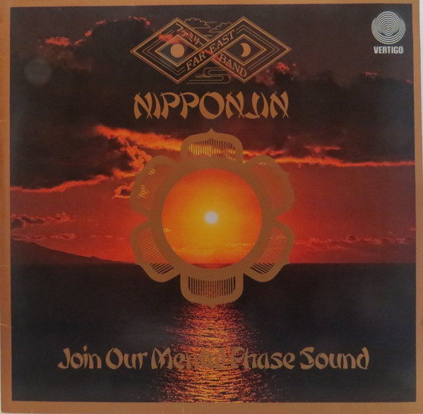 Far East Family Band — Nipponjin - Join Our Mental Phase Sound