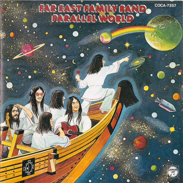Far East Family Band — Parallel World