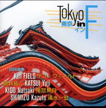 Field Katsui Kido Shimizu — Tokyo in F