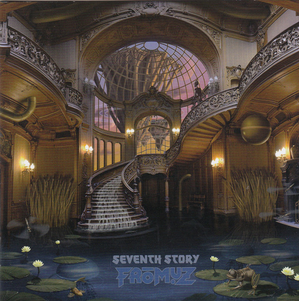 Fromuz — Seventh Story