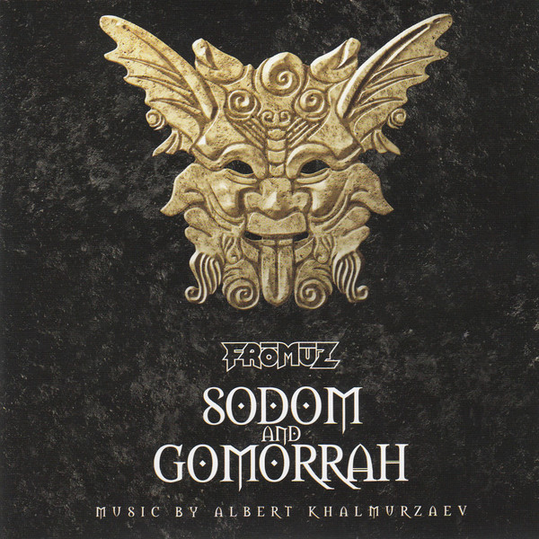 Fromuz — Sodom and Gomorrah