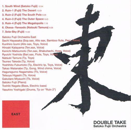 Satoko Fujii Orchestra East / Satoko Fujii Orchestra West — Double Take