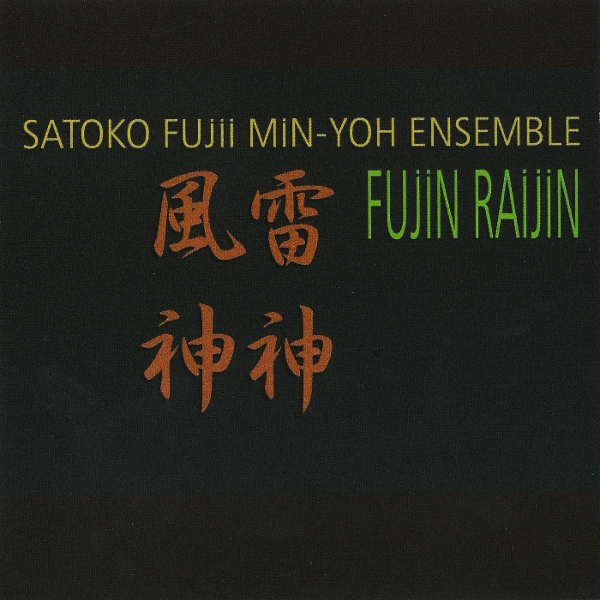 Satoko Fujii Min-Yoh Ensemble — Funin Raijin