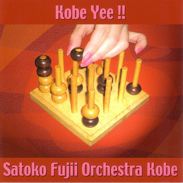 Satoko Fujii Orchestra Kobe — Kobe Yee!