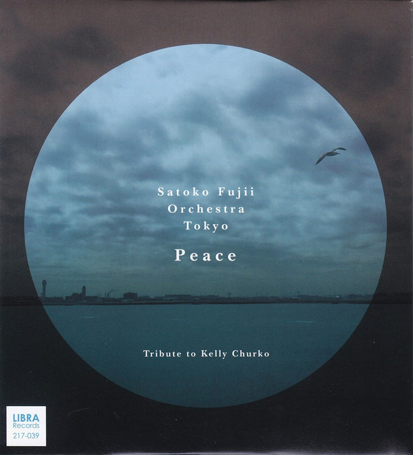 Peace (Tribute to Kelly Churko) Cover art
