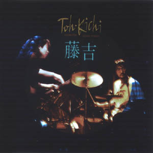 Satoko Fujii & Tatsuya Yoshida — Toh-Kichi