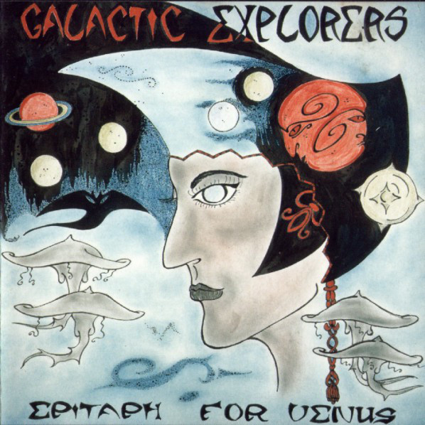 Galactic Explorers — Epitaph for Venus