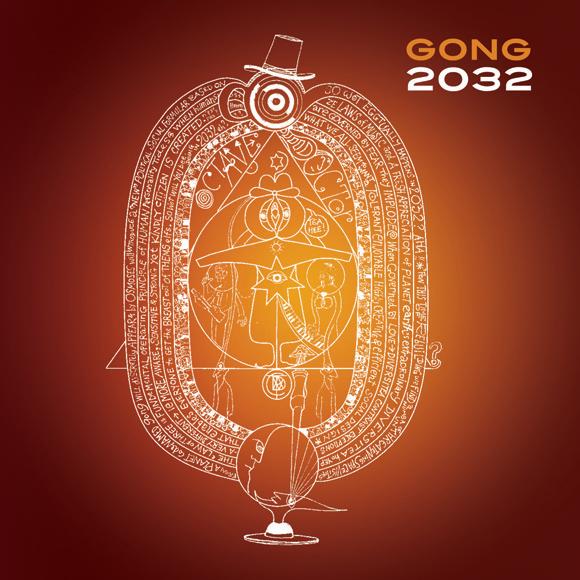 Gong — 2032