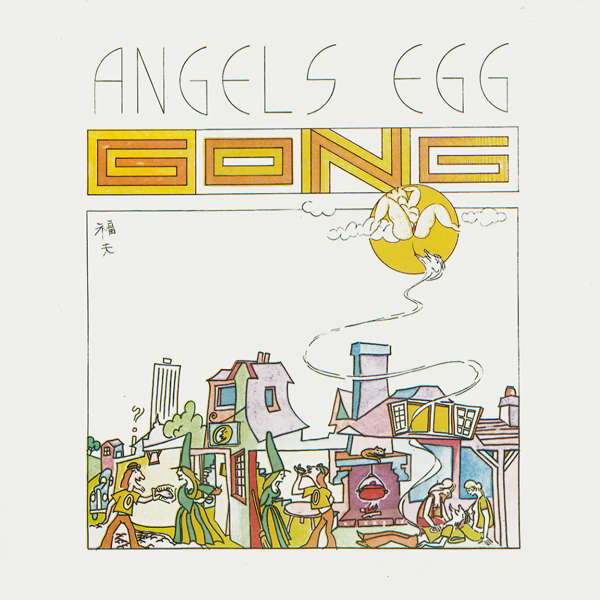 Angel's Egg Cover art