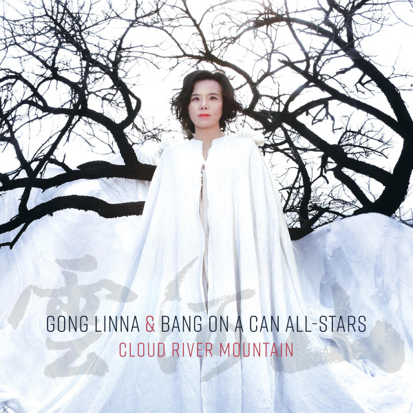 Gong Linna & Bang on a Can All-Stars — Cloud River Mountain