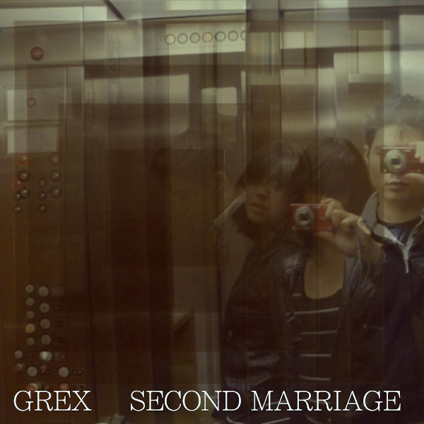 Grex — Second Marriage: The Wedding Party