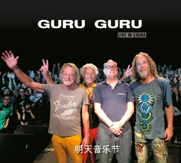 Live in China Cover art