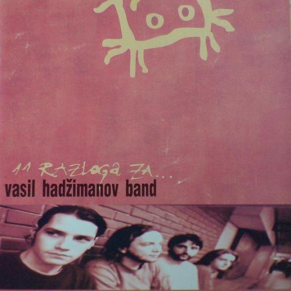Vasil Hadžimanov Band — 11 Razloga Za...