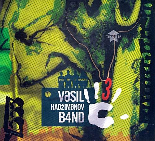Vasil Hadžimanov Band — 3