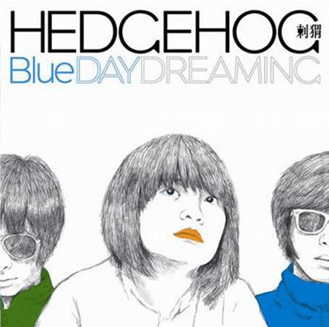 Hedgehog - Blue Day Dreaming cover