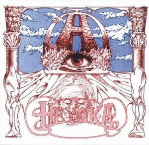 Heyoka — The Lost Heyoka Recordings
